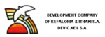 Development Company of Kefalonia & Ithaki S.A. Ionia Nisia (Greece)